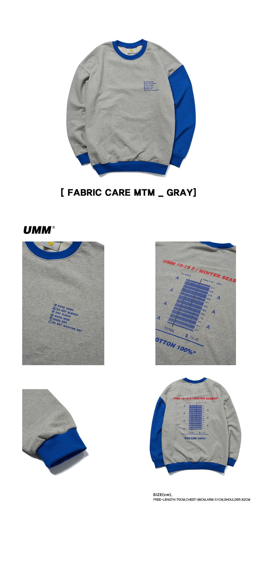 FABRIC-CARE-MTM-_-GRAY.jpg